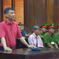 Vietnam Trial
