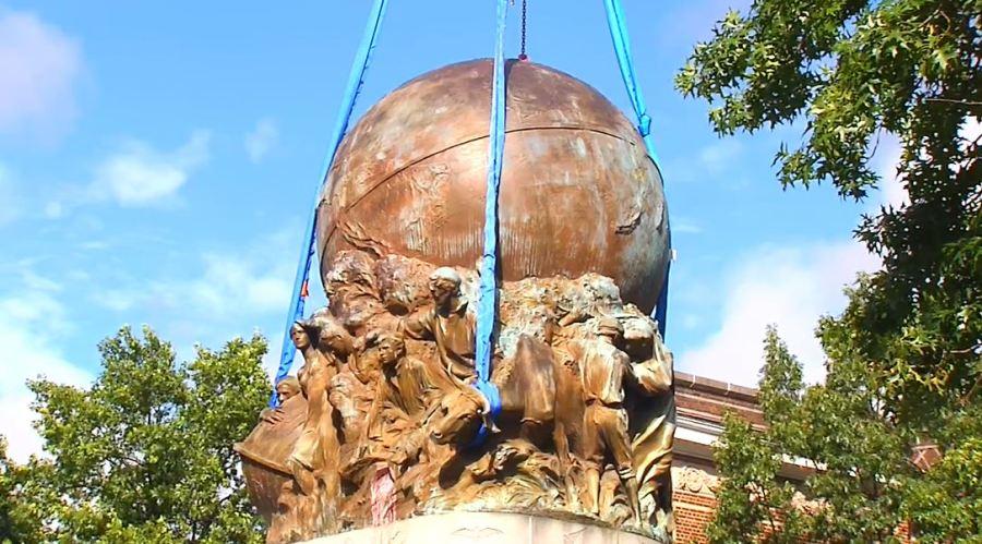 globe removal