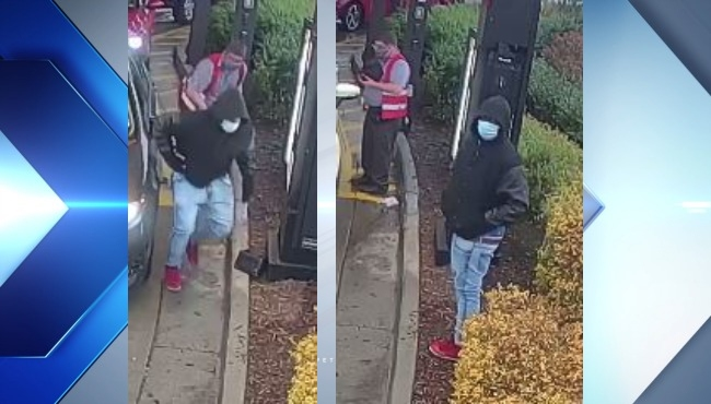 surveillance photos from robbery